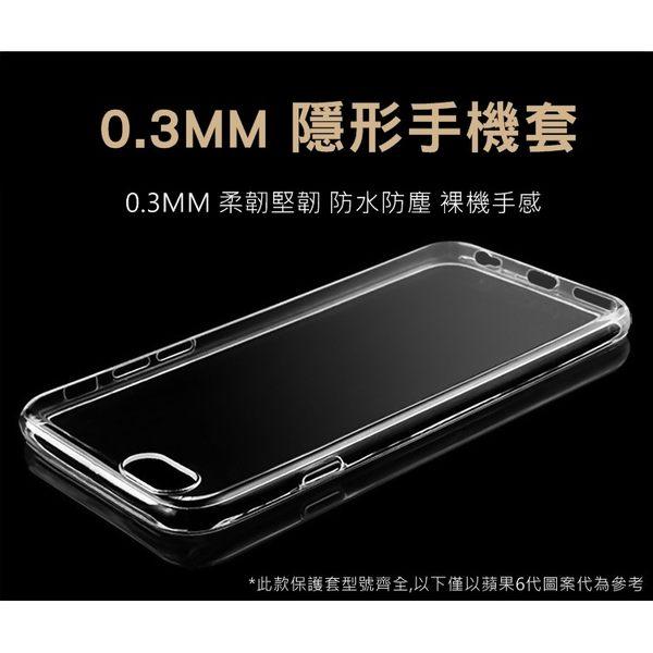 3C配件 PCS002- iPhone X 蘋果7 iPhone6S 7Plus 4S 5S手機保護套殼隱形TPU透明外殼 寶貝童衣