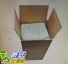 [COSCO代購] W116418 商用大垃圾袋 700入
