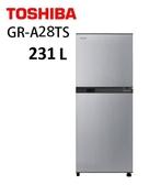 【TOSHIBA東芝】231公升雙門變頻冰箱 GR-A28TS-S