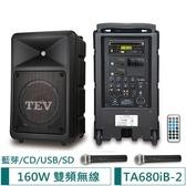 TEV 藍芽/CD/USB/SD雙頻無線擴音機 TA680iB-2(160W)
