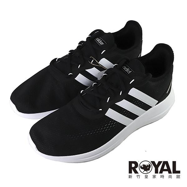 Adidas Lite Racer 黑色 網布 運動慢跑鞋 男款NO.B1895【新竹皇家 FW3246】