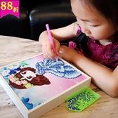 兒童鑽石貼畫 母親節幼兒園手工diy制作材料包女孩小學生玩具作品