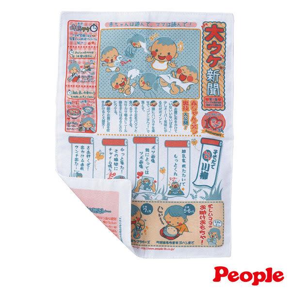 日本People 大新聞報紙玩具