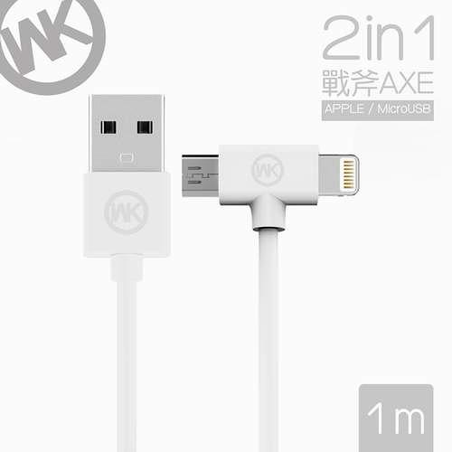 WK 2合1戰斧系列 Lightning/Micro-USB 充電傳輸線/WKC 008 - 白色