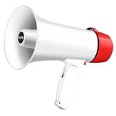 喊話喇叭大聲公手持喊話擴音器戶外地攤宣傳叫賣錄音小喇叭可充電大揚聲器 玩趣3C