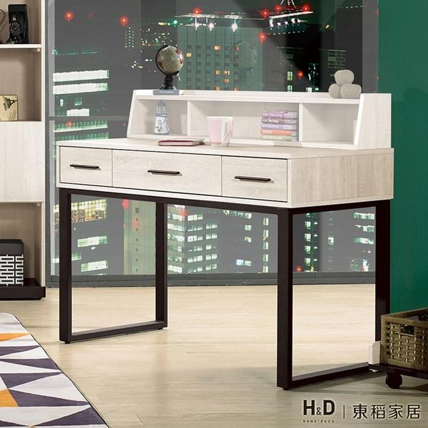 伊凡卡4尺書桌(20JS1/633-4)/H&D東稻家居