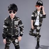 2018新款童裝 秋季新款長袖 迷彩套裝 男孩女孩運動衣服 兒童韓版休閒軍裝 男童套裝 女童套裝