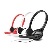 Edifier/漫步者 K550 頭戴式耳麥 電腦游戲有線耳機帶麥克風 雙十一全館免運