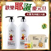 Hallmark合瑪克 歡樂耶誕慶元旦 大寶洗沐2入組【BG Shop】童話洗髮/沐浴x2+怪獸旅行組