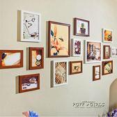客廳懸掛15框照片牆相框牆組合 臥室復古創意相片牆歐式掛牆 igo