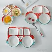 寶寶餐盤兒童餐具陶瓷創意飯盤卡通水果盤子碗可愛家用分隔分格盤 交換禮物