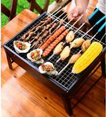 千尚燒烤架家用3-5人燒烤爐戶外木炭工具2全套野外迷你碳烤肉爐子第七公社