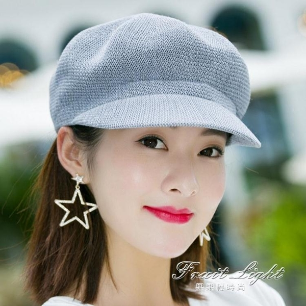 鴨舌帽 帽子女韓版百搭貝雷帽子出遊遮陽帽防曬鴨舌八角帽草帽網帽潮 限時特惠