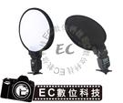 【EC數位】30cm 閃燈柔光箱 頂機柔光箱 閃光燈黑白柔光箱 柔光罩 圓形柔光箱 通用型