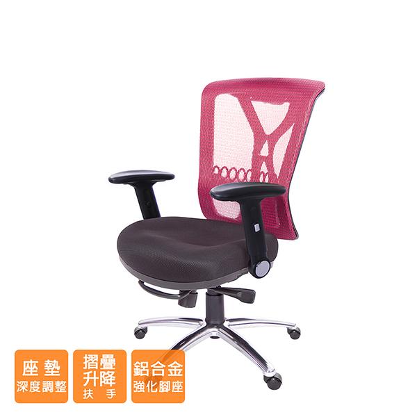 GXG 短背電腦椅 (摺疊扶手/鋁合金腳) 型號100LU1