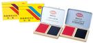 利百代 高級兩色 紅藍/紅紫 LTP-T 印台 /個