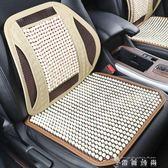 夏季菩提子汽車坐墊靠背單片涼墊 四季通用車墊子辦公室珠子椅墊WD 時尚潮流