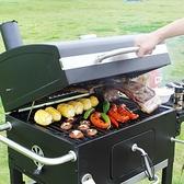 烤肉架 戶外便攜折疊燒烤架車載大號木炭烤架別墅庭院無煙燒烤爐5人以上-享家