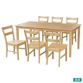 ◎實木餐桌椅七件組 SOLID2 180 LBR NITORI宜得利家居