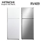 【日立】一級節能。直流變頻403L二門冰箱/ 星燦銀(RV409)
