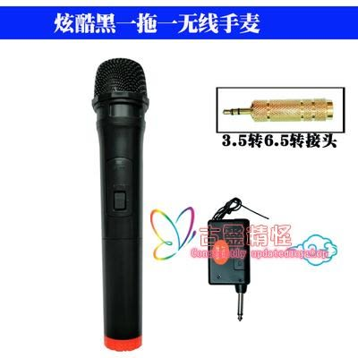 麥克風 萬能一拖二U段無線話筒家用KTV唱歌戶外舞台音響通用手持麥克風