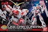 鋼彈模型 MEGA 1/48 獨角獸 NT-D毀滅模式 不可變型 機動戰士UC RE:0096 TOYeGO 玩具e哥