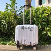韓版18寸登機箱小行李箱女16迷你萬向輪拉桿箱兒童旅行箱密碼箱igo 衣櫥の秘密