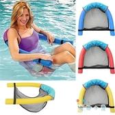 浮椅 浮床浮力棒水上躺椅【奇趣小屋】