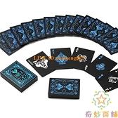 黑色撲克牌德州塑料PVC創意防水 花切撲克近景魔術創意撲克【奇妙商舖】