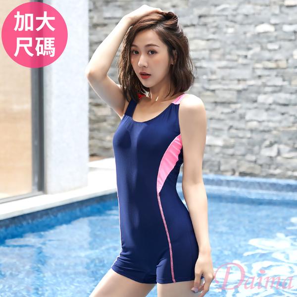 黛瑪Daima 加大尺碼 撞色柔美流線連身式泳衣_藍(附泳帽)E191264