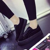 【618好康又一發】春季全黑色帆布鞋女松糕底平跟