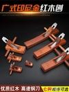 刨子木工刨手推工具大全套裝木匠小刨刀铇修邊木工抱子手工木 刨  一米陽光