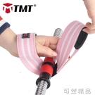 健身硬拉助力帶引體向上男女啞鈴舉重防滑握力帶器械訓練力量