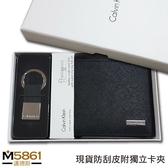 【CK】Calvin Klein 男皮夾 短夾 防刮皮+CK鑰匙圈套組 附獨立卡夾 品牌盒裝+原廠提袋/黑色