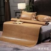涼席床單人學生宿舍夏季折疊三件套1.5米藤軟席子冰絲草席 QQ28362『東京衣社』