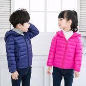 兒童輕薄羽絨棉服男童羽絨棉女童中大童秋冬短款外套小孩羽絨棉服