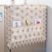 冰箱罩 冰箱蓋巾防塵罩單開門對雙開門冰箱防塵罩雙層洗衣機蓋布多用蓋巾 HD