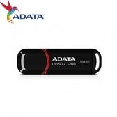 [富廉網] 威剛 ADATA UV150 32G 32GB USB3.0隨身碟