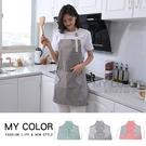 圍裙 可調 工作服 防油罩衣  廚房 繪畫 料理 咖啡廳 烘焙 防燙  掛脖擦手圍裙【T008】MY COLOR