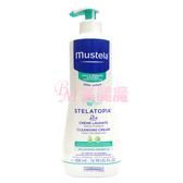 【美麗魔】Mustela慕之恬廊 舒恬良雙潔乳500ml 重裝瓶 大容量(新舊包裝隨機出貨)