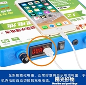 大容量鋰電池鋰電池12V大容量聚合物足容動力鋰電池60A80A100A160Ah鋰電瓶戶外 NMS陽光好物