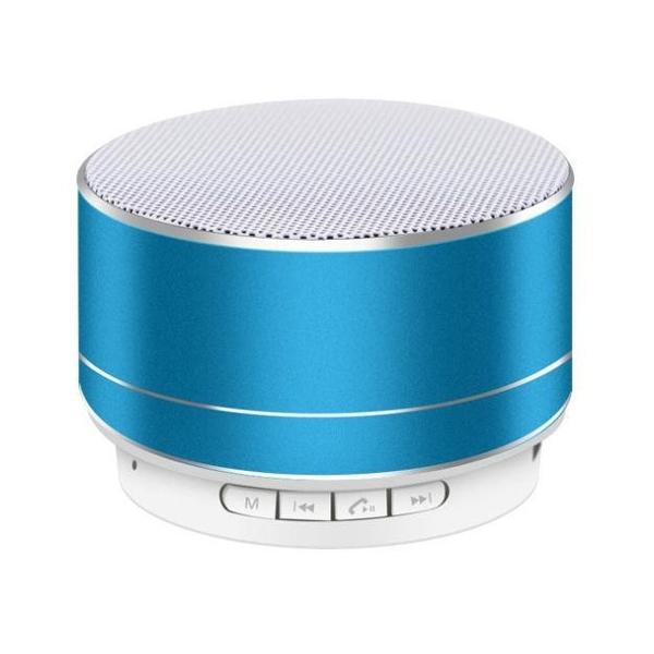 藍芽音響 無線藍牙音箱小巧大音量低音炮迷你小音響車載小鋼炮【限時八折】