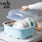 大號|廚房碗筷收納盒【H0297】塑料碗收納盒 瀝水碗架 多功能置物架 碗櫃 瀝水架 廚房收納