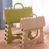 全館免運八折促銷-小板凳折疊凳子椅子便攜式簡易迷你家用兒童成人小凳子塑膠小馬紮jy