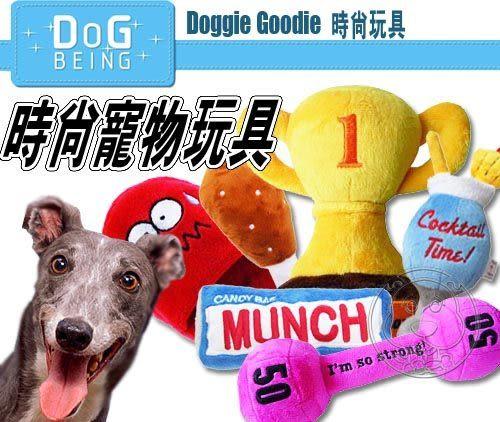 【 zoo寵物商城 】《DoG BEING》Doggie Goodie 寵物時尚玩具 (6種造型)