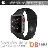 Apple Watch Series 3(GPS+行動網路) 38mm 太空灰色鋁金屬錶殼+黑色運動錶帶 智慧型手錶