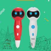 兒童3d列印筆打印筆立體涂鴉筆充電無線低溫繪畫筆玩具禮物【步行者戶外生活館】
