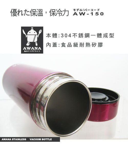 [AWANA]炫彩杯150ml(三色可選)