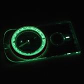 戶外多功能繪圖指南針指北針帶放大鏡比例尺大小學生夜光功能強磁  極有家