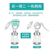 秒殺吸乳器電動吸奶器手動兩用靜音一體式擠奶器吸力大全自動吸乳拔奶器 LX